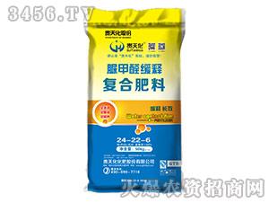 脲甲醛缓释复合肥料24-22-6-贵天化