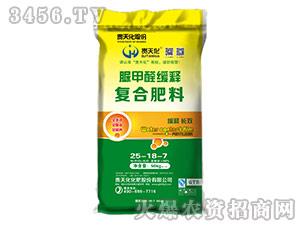 50kg脲甲醛缓释复合肥料25-18-7-贵天化