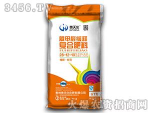 脲甲醛缓释复合肥料28-12-10-贵州贵天化