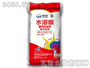 水溶膜脲甲醛缓释复合肥料29-5-6-贵州贵天化