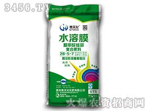 水溶膜脲甲醛缓释复合肥料28-5-7-贵州贵天化
