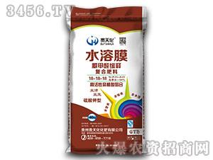 水溶膜脲甲醛缓释复合肥料18-18-18-贵州贵天化