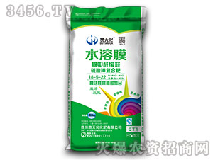 水溶膜脲甲醛缓释复合肥料18-5-22-贵州贵天化