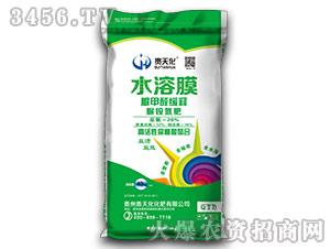 40kg水溶膜脲甲醛缓释脲铵氮肥-贵州贵天化