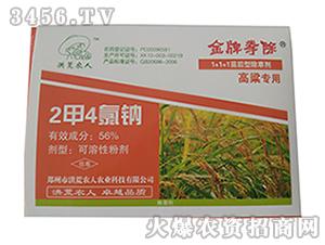 高粱田苗后专用除草剂-