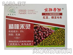 红豆绿豆苗后茎叶除草剂