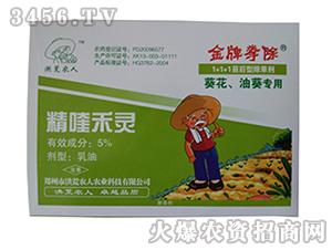 葵花、油葵专用除草剂-