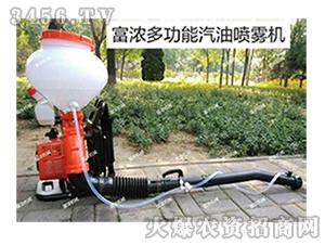 多功能汽油喷雾机器-富浓机械