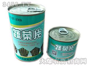 蔬菜片(土壤专用氧化硼肥片)-高晟