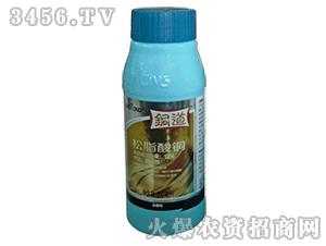 松脂酸铜杀菌剂-铜道-植物龙生物