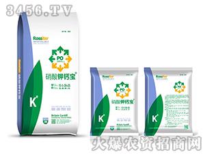 硝酸钾钙宝15-5-30+25-卡迪夫