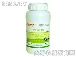 48%灭草松水剂-华诺阔莎克-天泽