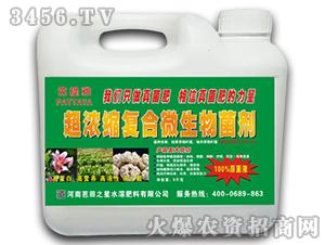 超浓缩复合微生物菌剂(百合专用)-芭提雅-芭田之星