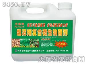 超浓缩复合微生物菌剂(芋头专用)-芭提雅-芭田之星