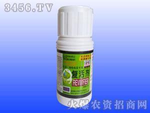 炭疽白粉病害专用复活剂-美特斯
