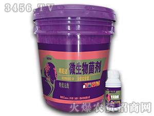 微生物菌剂(淡紫拟青霉