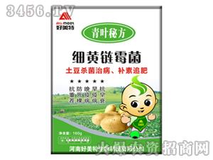 土豆专用杀菌剂-青叶秘方-好美特