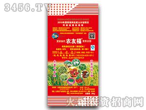 25kg喷浆造粒多元素掺混肥料25-15-15-农友福