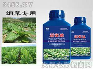 黄金烟草专用新型超浓缩生物活性菌肥(瓶装)-迈安达