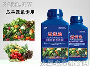 瓜果蔬菜专用新型超浓缩生物活性菌肥(瓶装)-迈安达