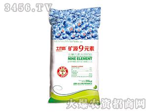 中量元素水溶肥料-矿源9元素-土木启