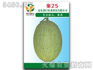 厚皮甜瓜种子-蜜25-