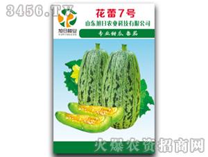薄皮甜瓜种子-花蕾7号
