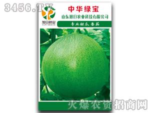 薄皮甜瓜种子-中华绿宝-旭日农业