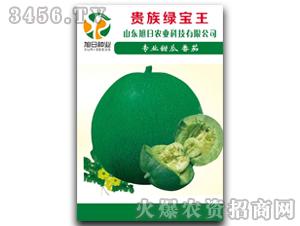 薄皮甜瓜种子-贵族绿宝王-旭日农业
