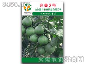薄皮甜瓜种子-完美2号-旭日农业