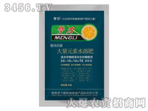 高氮型大量元素水溶肥1