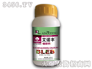 糖醇钙(治疗修复-营养型)(含氨基酸水溶肥)-艾诺丰