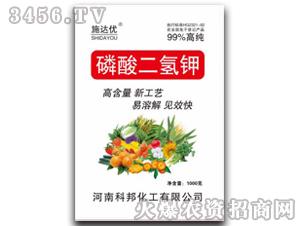 磷酸二氢钾-科邦