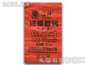 过磷酸钙-滇祥-鑫丰