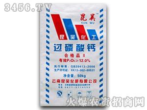 过磷酸钙-昆富-鑫丰