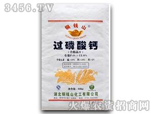 50kg过磷酸钙-铜钱山-鑫丰