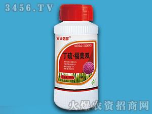 25%丁硫・福美双悬浮种衣剂-众禾妙拌-众禾丰