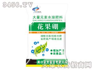 大量元素水溶肥料-花果硼-启龙