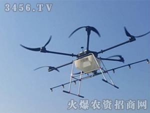 20公斤无人机-宇帆航