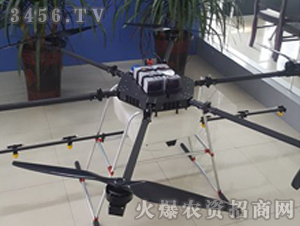 无人机20公斤-宇帆航