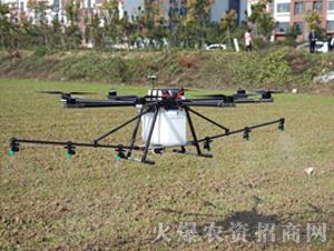十五公斤无人机黑-宇帆航空