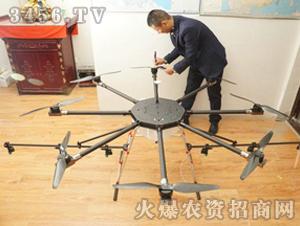 10公斤无人机-宇帆航空