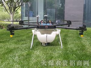十公斤四轴高效率无人机-宇帆航空