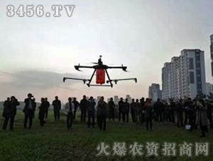 6公斤UFO无人机-宇帆航空