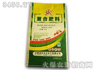 复合肥料20-20-5-滇科
