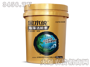 海藻活能素桶装-金水统-欧迈思