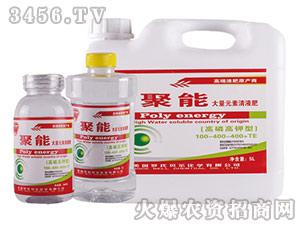 高磷高钾型大量元素清液肥100-400-400+TE-聚能-罗氏贝尔