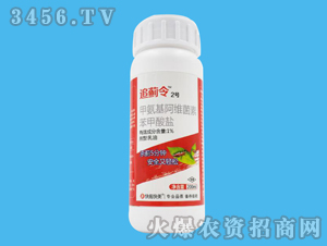 甲氨基阿维菌素苯甲酸盐