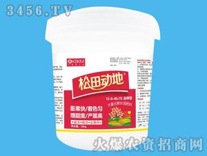 高钾型大量元素水溶肥1