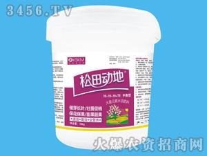 平衡型大量元素水溶肥1